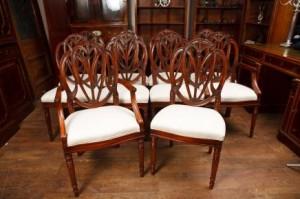 Sièges Réglez Acajou Hepplewhite Chaise meubles sculptés