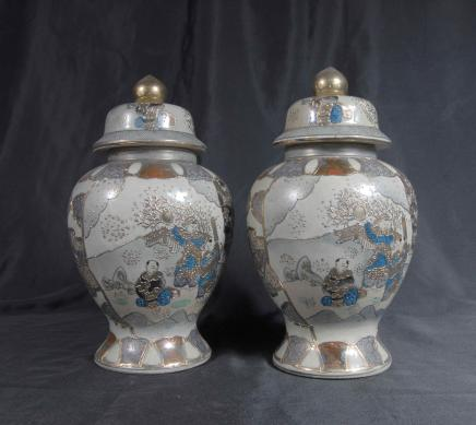 Poterie Satsuma japonais Vases Urnes Faïence