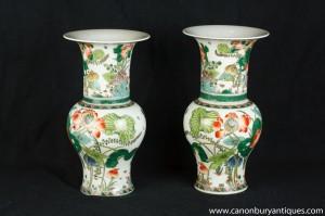 Paire chinois Qianlong porcelaine urnes en céramique peinte à la main florale Vases