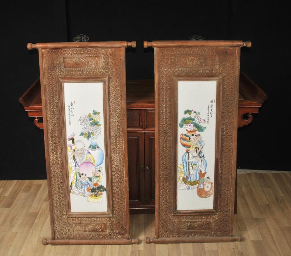 Chinois Écrans de porcelaine peints Famille Rose Plaques Bois