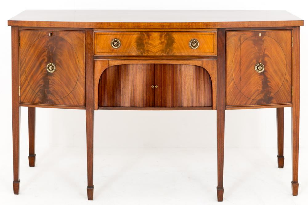 Serveur buffet antiquaire Georgian Mahogany Buffet